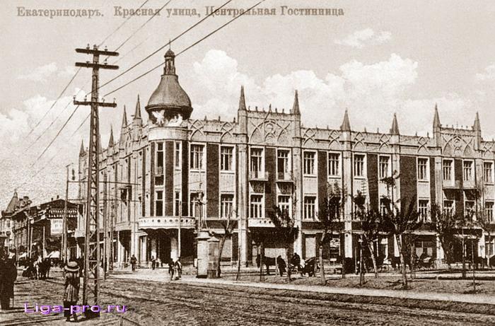 Гостиница Центральв старину