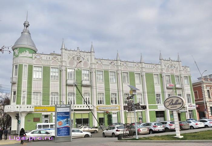 Гостиница Централь в наши дни