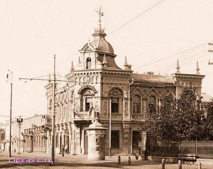 Дом Шарданова в начале 20 века