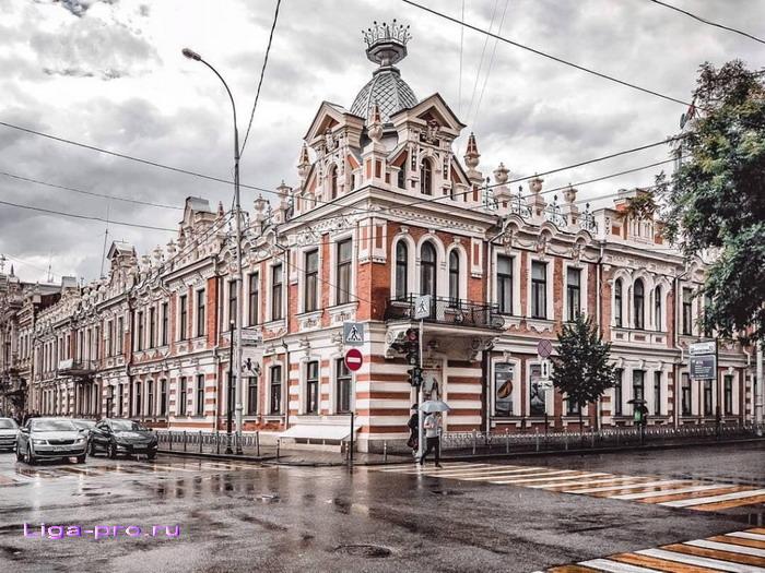 Гранд отель Губкиной