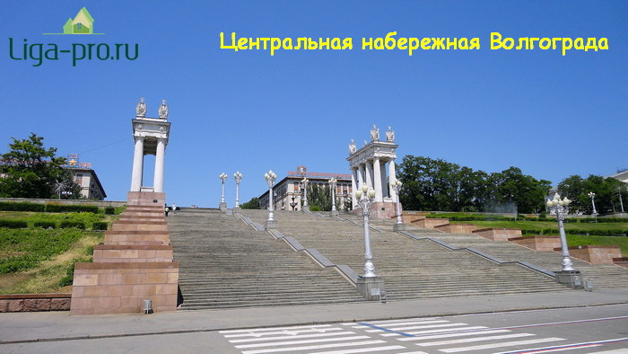 Архитектура города волгограда доклад 736